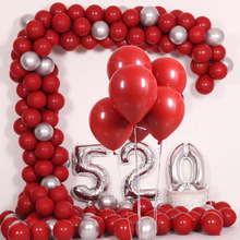 10 inch 2.2g Thicken Ruby Red Balloon Double Layer arch Chain party decorations Celebration Wedding Supplies