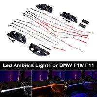 3 цвета автомобиля Межкомнатная дверь Led атмосферные огни декоративные лампы обновления Комплект атмосфера огни для BMW F10/F11