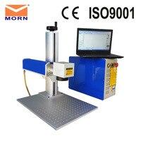 MORN 20W/30W/50W Raycus/MAX laser source optional fiber laser marking machine / metal caving machine for DIY logo