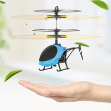 Kids Toys Mini Helicopter Induction Drone Flash Light Aircraft Gift YJS Dropship