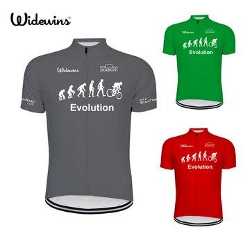 Gules evolution zespół z krótkim rękawem kobiety/mężczyźni czerwony elastan topy/3 style krótka odzież 8011B