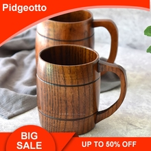 Large Capacity 500 ml Wooden Beer Mug With Handle German Cup Handmade From Camphor Tree Solid Wood Free Shipping