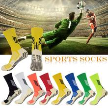 купить Non-slip Towel Men's Socks In The Tube Basketball Football Dual-use Sports Socks Breathable Absorb Sweat Anti-friction Stockings по цене 242.29 рублей