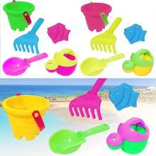 5PCS Kids Beach Toy Rake Shovel Bucket Random Children Sand Above 3Years Playing Toys Outdoor Set