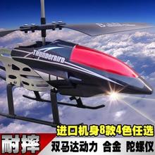 Model Radio Helikopter Kontrol