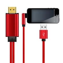 90 Degree USB HDMI Converter for Apple Lightning to Cable Nylon Braided iPhone 8 7 6 5 iPad Pro Air Digital AV Adapter