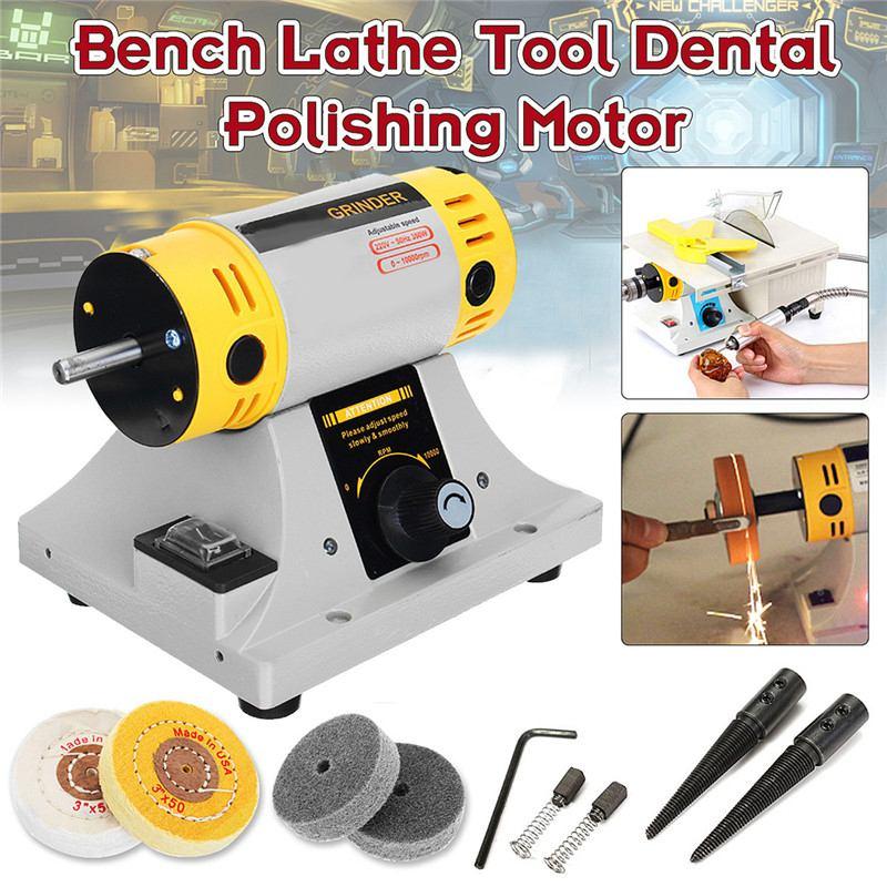 350W Adjustable Speed Mini Polishing Machine For Jewelry Motor Tool Lathe Bench Grinder Kit  US EU Plug Polisher