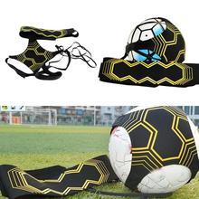 Футбольные мячи жонглирующие сумки футбольное тренировочное оборудование кик сольный детский вспомогательный круговой Пояс детский футбольный тренажер футбольный удар