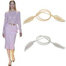 Womens Elegant Belts Gold Silver Leaf Elastic Metal Stretch High Waist Dress Cummerbund Fashion Vintage Party