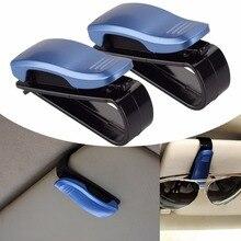 Автомобильный чехол для солнцезащитных очков с козырьком и зажимом для карт, бумажный держатель для очков, держатель для очков, зажим для билетов, скоба, аксессуары для хранения Авто