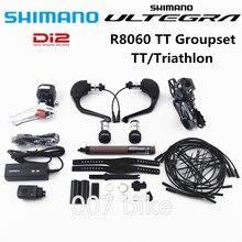 Shimano R8060 Di2 Groupset Ultegra R8060 Derailleurs Đường Xe Đạp R8060 TT/Ba Môn Phối Hợp Trước Derailleur Sang Số LEVER