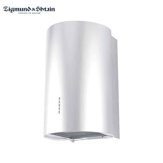 Каминная вытяжка Zigmund & Shtain K 333.41 W