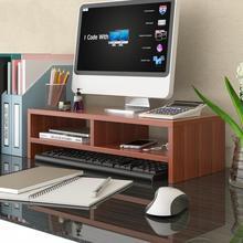 Prateleira Organizadora Room Headphone Holder Computer Display Stand Storage Rack Repisas Estantes Shelf Organizer Shelves