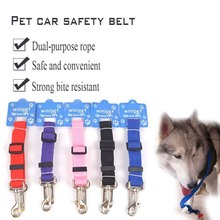 2.5cm Wide Premium Nylon Drawstring Adjustable Pets Car Safety Belts Thickening Traction Ropes Vehicle Harnesses 5 Color