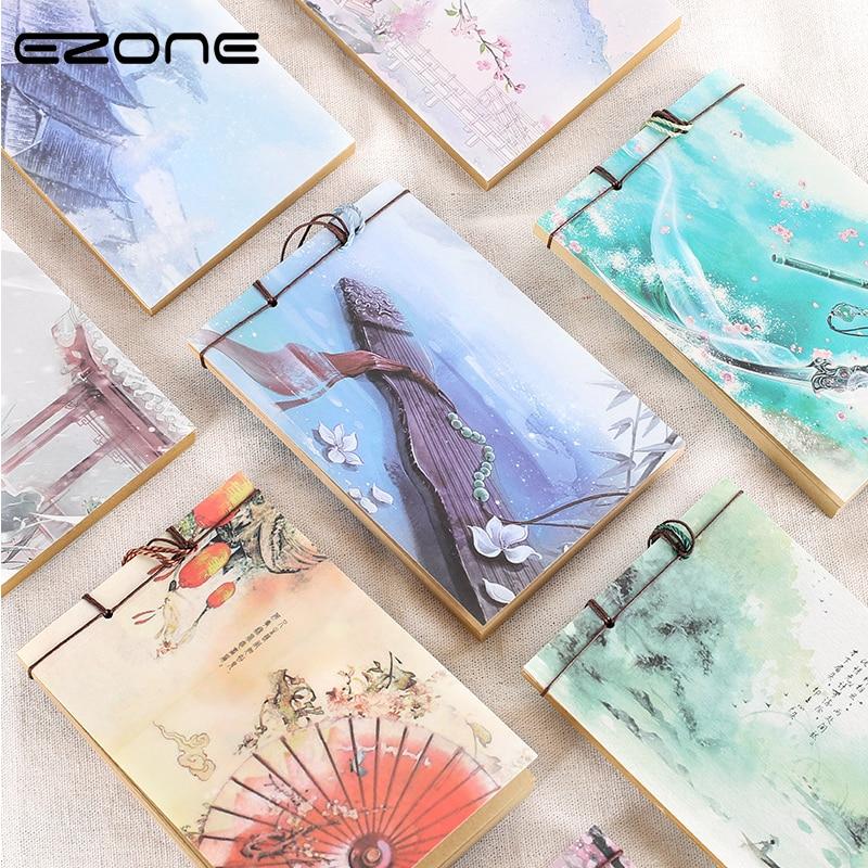 EZONE चीनी राष्ट्रीय शैली - नोटबुक और लेखन पैड