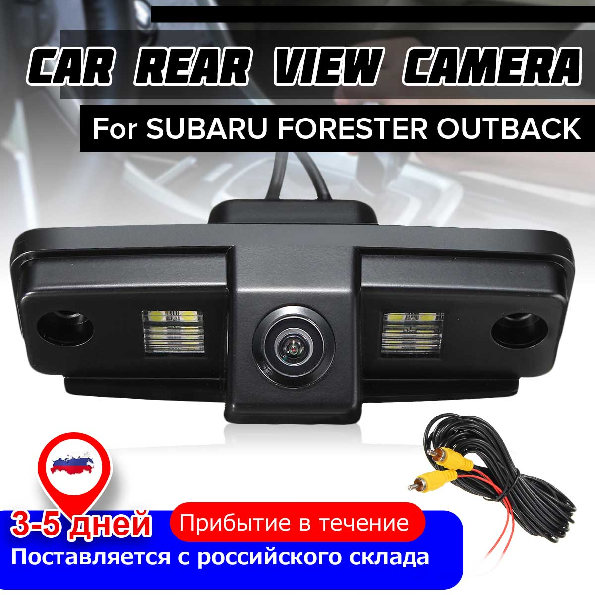 Car CCD Night Vision Backup Rear View Camera Parking Reverse Cameras For Subaru/Forester/Outback 2007-2012/Sedan/TribecaCar CCD Night Vision Backup Rear View Camera Parking Reverse Cameras For Subaru/Forester/Outback 2007-2012/Sedan/Tribeca