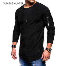 купить 2019 NEW Zipper splicing sleeve Jacquard striped Longline curved hem hip hop tshirt streetwear онлайн