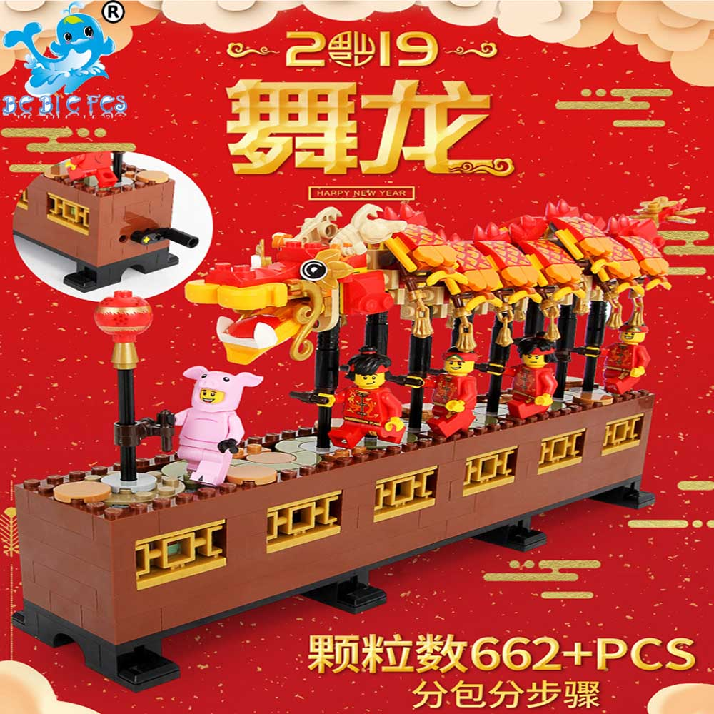 Chinese Traditional Dragon Lion Dance Family reunion dinner New Year Building Blocks Compatible legoING Lion Toys for childrenChinese Traditional Dragon Lion Dance Family reunion dinner New Year Building Blocks Compatible legoING Lion Toys for children