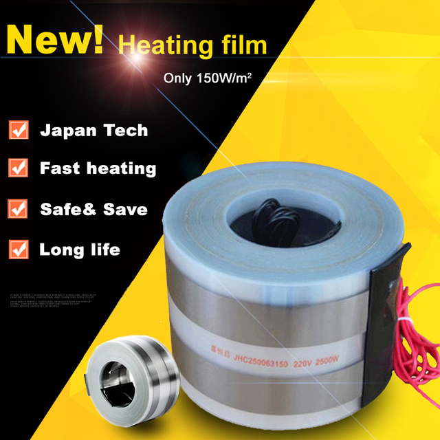 Russia free shipping Heating film, 150W per square meter, 220V heating belt, floor heating film easy install