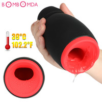 Penis Pump Vibrator Heating Oral Sex Machine Delay Training Vibrator Electric Male Masturbator Vibration Adult Sex Toys for Men