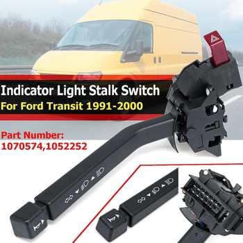 Para Ford Transit 1991 1992 1993 1994 1995-2000 interruptor de combinación de columna del volante del tallo del indicador del coche 1070574 1052252