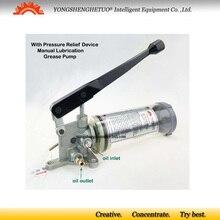Ручная смазка масляный насос ручной смазочный клапан сброса давления готовая CLHA-30-X для системы смазки