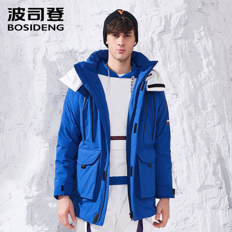 BOSIDENG 2018 new winter duck   down     coat   for men   down   jacket hooded fashion thicken outwear sports Contrast color B80142175