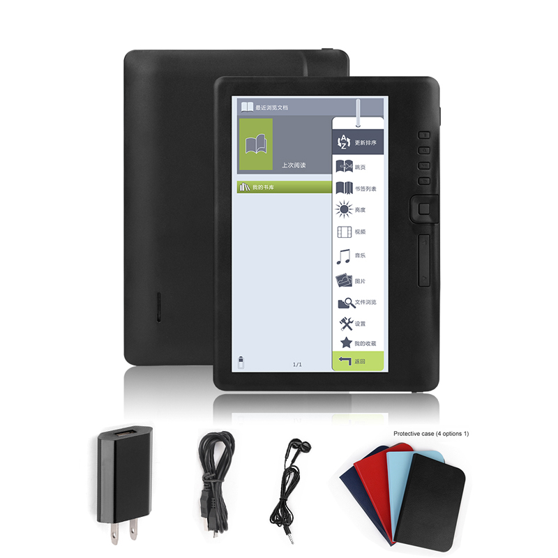 CLIATE 4G 7 inch Color screen Ebook Reader Smart with HD resolution Digital E-book+Video+MP3 music player