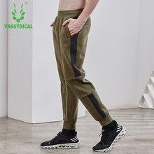 Willarde зимние спортивные мужские брюки для бега свободные хлопковые Соединенные Брюки спортивные уличные тренировки Беговые Брюки