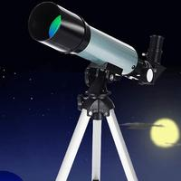 F36050 Outdoor Monocular Astronomical Telescope with Tripod 90 Times Zooming Telescope Best Christmas Gift for Children