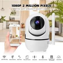 1080 P умная Беспроводная ip-камера аудио Wifi охранная Камера видеонаблюдения домашняя сигнализация 2.0MP камера видеонаблюдения внутренняя Камара