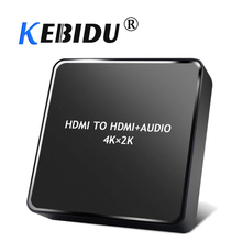 Kebidu 4kx2k HDMI Audio Extractor To HDMI 3.5mm Stereo Music Extracter HDMI Audio Converter HDMI Splitter for TV PC