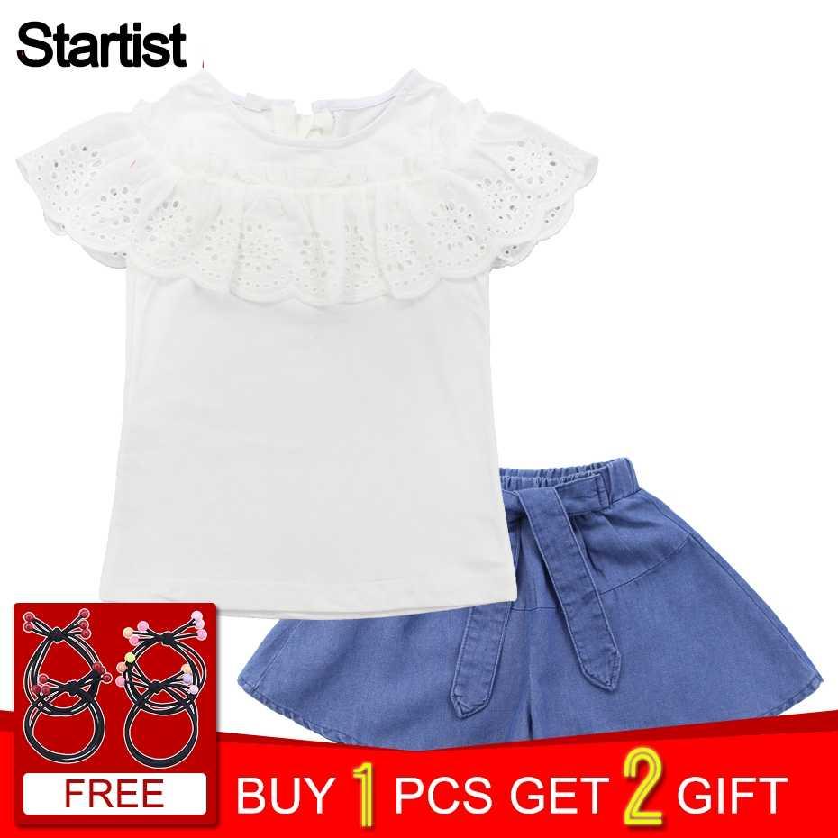 18926af1a63 Подробнее Обратная связь Вопросы о Комплект детской одежды для ...