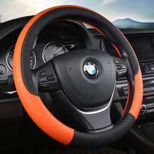 Leather Universal Car Steering-Wheel Cover 38CM Car-Styling Sport Auto Steering Wheel Covers Anti-Slip