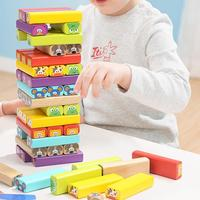 Children's Extra Tall Tumble Tower Up Building Toys Parent Child Adult Interaction Tumbling Stacking Game Blocks Toy
