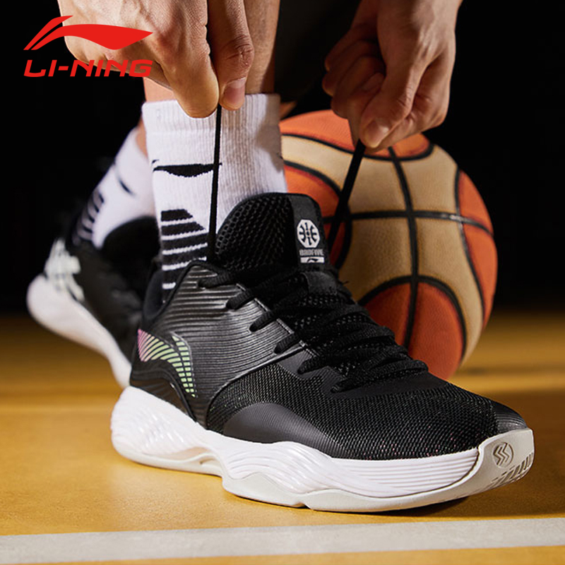 Li-Ning Men 3+1 SE On Court Basketball Shoes Wearable Anti-slip Support Breathable LiNing Sport Shoes Sneakers ABPN023 XYL214Li-Ning Men 3+1 SE On Court Basketball Shoes Wearable Anti-slip Support Breathable LiNing Sport Shoes Sneakers ABPN023 XYL214