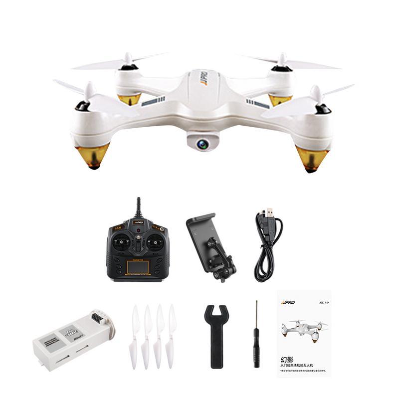 JJRC JJPRO X3 RC Quadcopters Drone GPS 2.4G 6CH Brushless WiFi FPV 1080P RTF AircraftJJRC JJPRO X3 RC Quadcopters Drone GPS 2.4G 6CH Brushless WiFi FPV 1080P RTF Aircraft