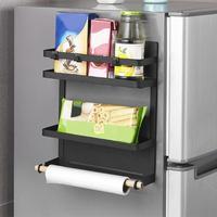Magnetic Refrigerator Side Rack Shelf Multi Layer Kitchen Sidewall Holder Fridge Storage