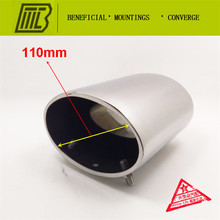 2 colors Car  Exhaust Muffler PIPE Modified Tail Throat Liner Pipe FOR REGAL special pipe. Caliber 110* 135mm