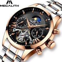 MEGALITH роскошные золотые автоматические механические мужские наручные часы мужские водонепроницаемые часы для дайвинга светящиеся часы из нержавеющей стали Tourbillon Мужские часы