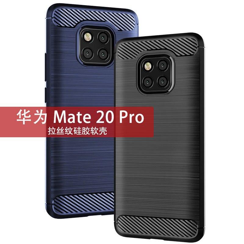 Huawei Mate20pro coque de protection en Gel de silice automne Nova4 gaine de protection 20% originalité Lite coque souple latérale Z9