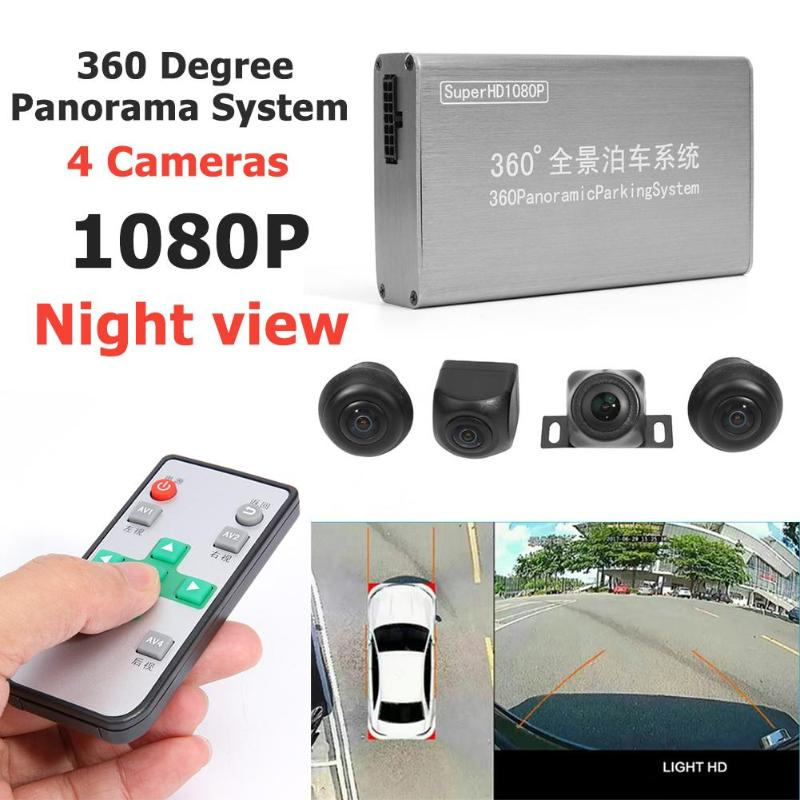 VODOOL Auto Car Parking Monitoring Surround View DVR Video Recorder HD 1080P 360 Degree Bird View Panorama System With 4 Camera