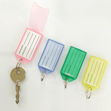 Sale 1PC Office Hotel Plastic Key Chain Colors Classification Candy Color Men Baggage Number Tag Keychains(China)