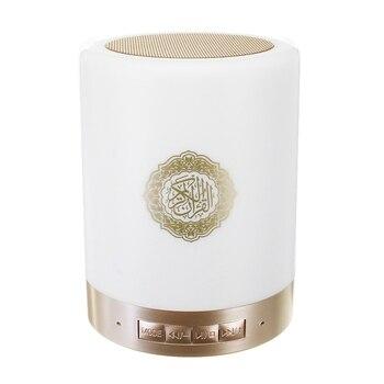 Hot-Wireless Bluetooth Speaker Colorful Led Light Quran Koran Reciter Muslim Speaker Support Mp3 Fm Tf Card Radio Remote Control