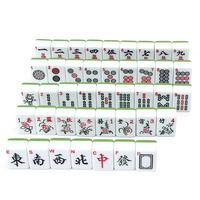 Portable Mini Chinese Mahjong Mah Jong Travel Green Game Set Accessories