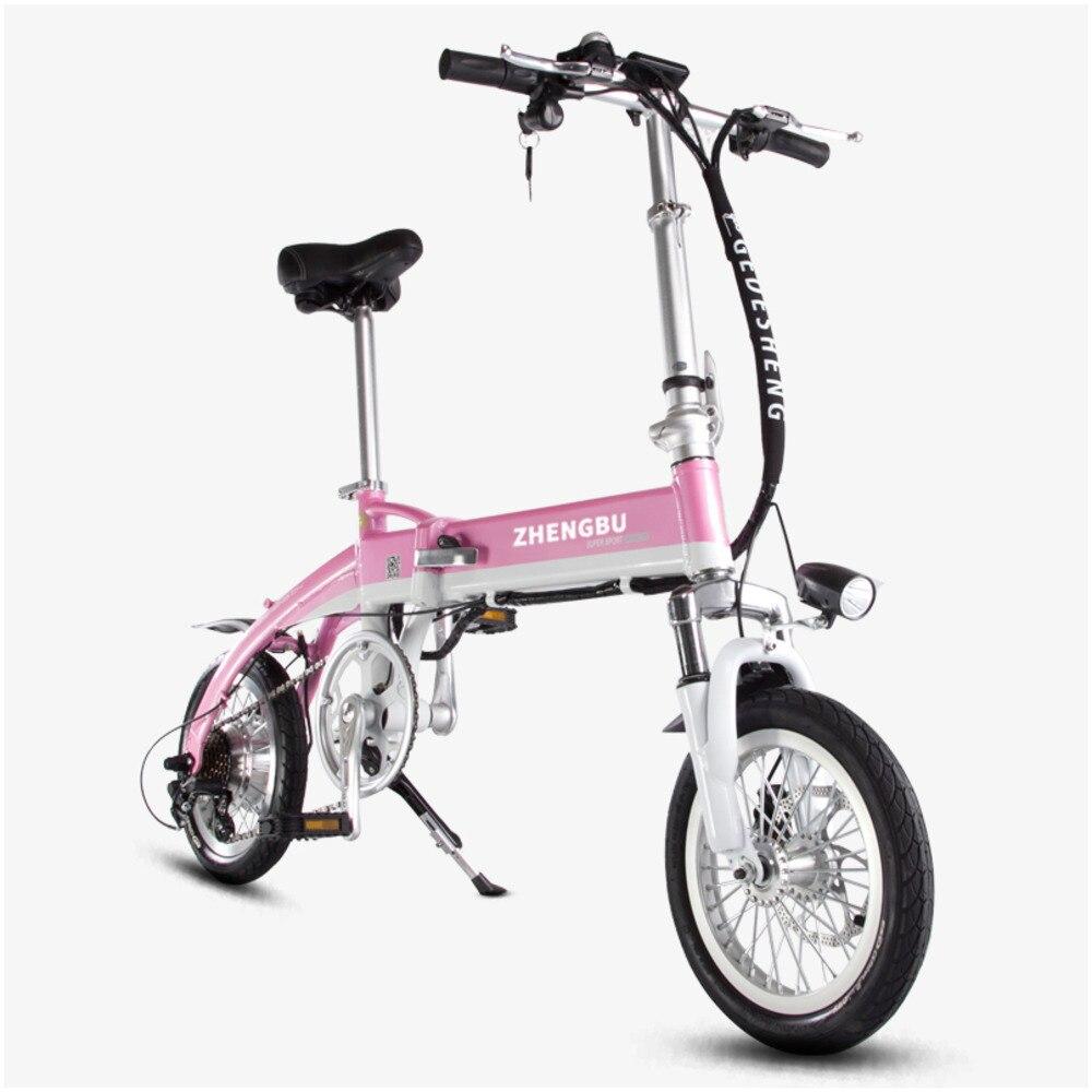 Voiture électrique pliante batterie au lithium 14 pouces génération conduite vélo dames mini adulte petite batterie voiture DDC10