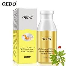 OEDO 80 мл Гиалуроновая кислота из эссенции женьшеня увлажняющий лосьон, эмульсия питают кожу отбеливающий крем для кожи