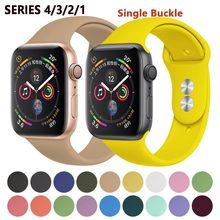 Correa para apple watch Banda, apple watch 4 3 iwatch banda 42mm 38mm 44mm 40mm pulseira correa pulsera smart watch accesorios de bucle(China)