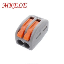 цена на 10pcs MKELE 222-412(PCT212) Universal Compact Wire Wiring Connector 2 pin Conductor Terminal Block With Lever 0.08-2.5mm2