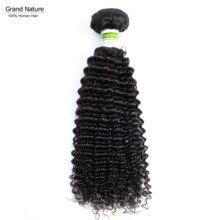 Grand Природа перуанский Девы волос соткет афро вьющиеся волосы человека один пучок странный вьющиеся один донор можно покрасить